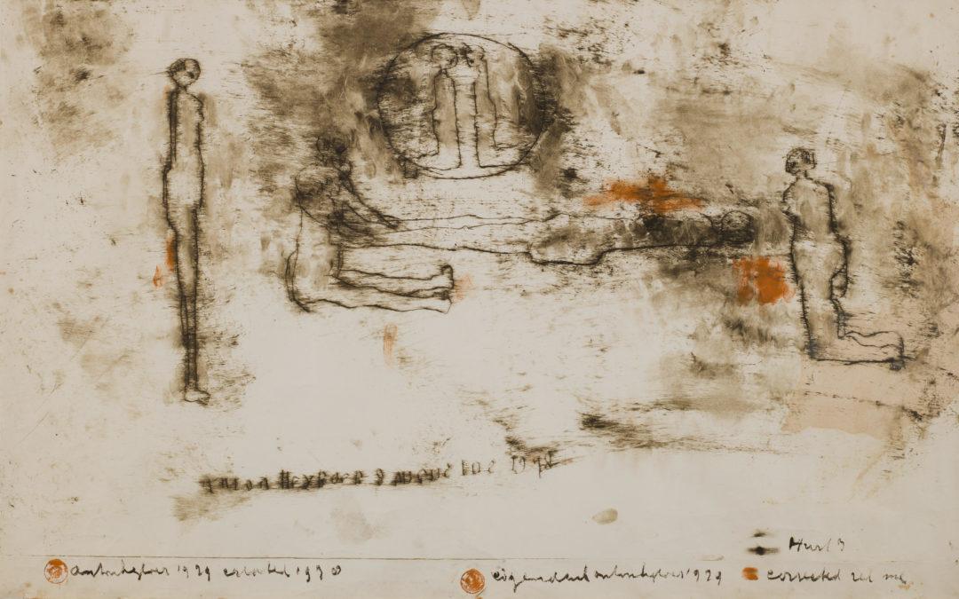 """Tentoonstelling """"Exist in me, het vroege werk van Anton Heyboer"""""""